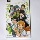 PSP Ore no Imouto ga Konnani Kawaii Wake ga Nai Portable JPN VER Used Excellent