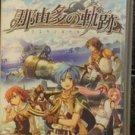 PSP Nayuta no Kiseki JPN VER Used Excellent Condition