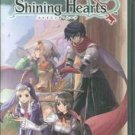 PSP Shining Hearts JPN VER Used Excellent Condition