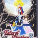 PSP Tales of Destiny 2 JPN VER Used Excellent Condition