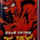 PSP Fist of North Star Hokuto no Ken Raoh Gaiden Ten no Haoh JPN VER Used Excell