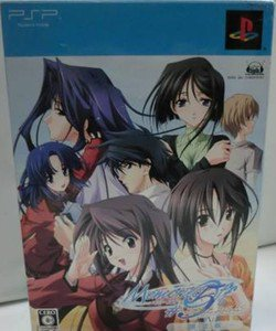 PSP Memories Off 5 Togireta Film Limited Edition JPN VER Used Excellent Conditio