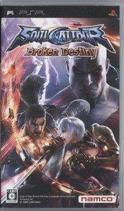PSP Soul Calibur Broken Destiny JPN VER Used Excellent Condition
