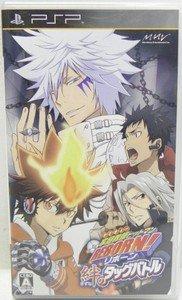 PSP Katekyo Hitman Reborn Battle Arena 2 Spirit Burst JPN VER Used Excellent Con