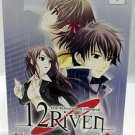 PSP 12Riven The PsiCliminal of Integral Limited Edition JPN VER Used Excellent C
