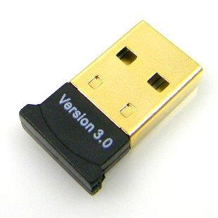 Mini Bluetooth V3.0 EDR Wireless Adapter Dongle USB 2.0 for Laptop PC - Slim Shaped