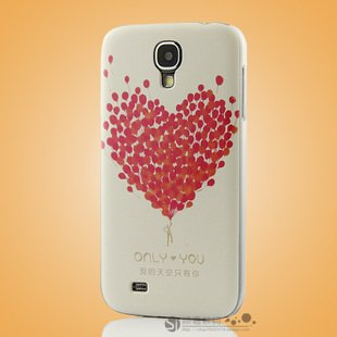 """""""Only You"""" Coloured Drawing Case for Samsung S4 I9500 IV Protective Shell Cover"""