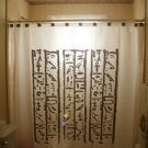 Unique Shower Curtain Egyptian Hieroglyphics egypt Hieroglyphs