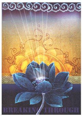 Blue Lotus Flower Art Print
