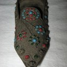 Beautifully Decorated Ashtray Slipper (Bronze?).