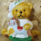 "Retro Christmas Ornament, Bear Holding Rocking Horse ""1989"""