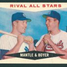 Retro Baseball Card, Rival All-Stars Mickey Matte Ken Boyer, 1960 Topps #160