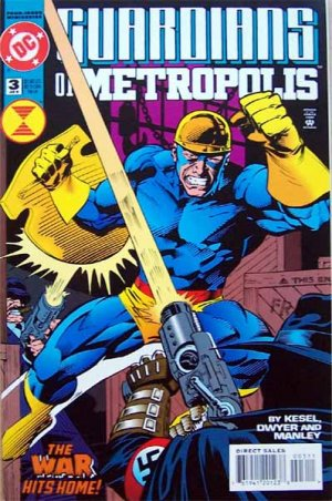 Guardians of Metropolis Comic Book - No. 3 January 1995