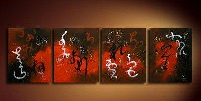100% handmade Art deco Modern abstract oil paintings on Canvas set 09017