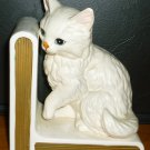 VINTAGE LEFTON CERAMIC FIGURAL BOOKEND CAT BY LEFTON JAPAN UNIQUE