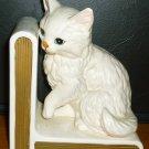 VINTAGE LEFTON CERAMIC FIGURAL BOOKEND CAT BY LEFTON JAPAN UNIQUE
