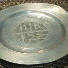 VINTAGE PEWTER PLATE ASHTRAY HONG KONG HOTEL 5""