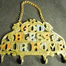 HEART WARMING 'GOD BLESS OUR HOME' FOUR HOOKS ENTRY DOOR KEY HOLDER JERUSALEM