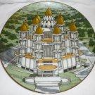 "TRAVEL MEMORABILIA CHICAGO SAINT JOSEPH'S UKRAINIAN CATHOLIC CHURCH PLATE 10.5"""