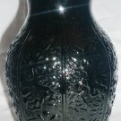VINTAGE BLACK PURPLE EMBOSSED FLOWERS FLORAL VASE