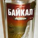 UNIQUE BAIKAL VODKA HONEY & PEPPER BOTTLE RUSSIA EMPTY HOT PEPPER 3D