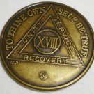 AA ALCOHOLICS ANONYMOUS XVIII ANNIVERSARY BRONZE MEDALLION TO THINE OWN SELF BE