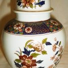 VINTAGE PORCELAIN COLORFUL HANDPAINTED FLOWERS LIDDED URN GINGER JAR