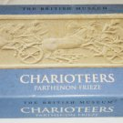 VINTAGE FROM BRITISH MUSEUM CHARIOTEERS PARTHENON FRIEZE CAST PLASTER PLAQUE