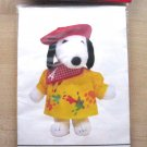 Vintage Snoopys Wardrobe 1970s Artist Smock Beret Scarf Outfit Clothing Snoopy Wardrobe