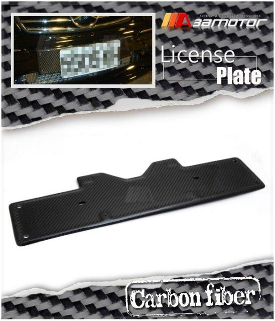 Mercedes benz carbon fiber front license plate holder slk for Mercedes benz amg carbon fiber license plate frame