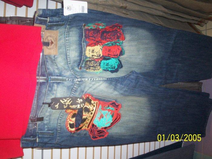 Hood Rich Jeans Benjamin Blue