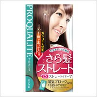 SALE UTENA PROQUALITE EX LONG STRAIGHT PERM KIT FROM JAPAN