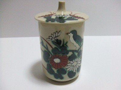VINTAGE KUTANI  PORCELAIN HAND PAINTED TEA CUP WITH LID HAND PAINTED