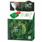 GREEN TEA ESSENCE & 5 GREAT ESSENCEESTHETIC SOAP JAPAN