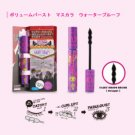 FAIRY DROPS VOLUME BURST WATER PROOF MASCARA AYA