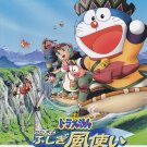 DRAEMON-HUSHIGI KAZETSUKAI Mini Japan Movie Poster Shipping Worldwide