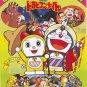 DORAEMON: Dorabian Nights Mini Japan Movie Poster Shipping Worldwide