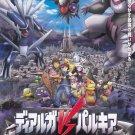 Pokemon-Dialga Mini Japan Movie Poster Shipping Worldwide