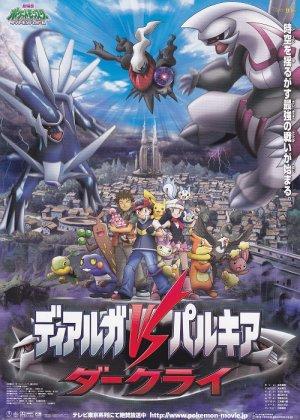 Pokemon-Dialga Mini Japan Movie Poster Shipping Worldwide