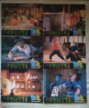 Sammo Hung 鬼�鬼 Spooky Encounters Original Lobby Cards