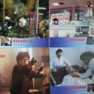 Jackie Chan Police Story 2 警察故事續集 Chinese Lobby Cards Golden Harvest