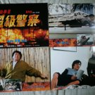 Jackie Chan & Michelle Yeoh Police Story 3 警察故事3超級警察 Lobby Cards