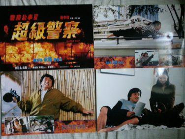Jackie Chan & Michelle Yeoh Police Story 3 警������警� Lobby Cards