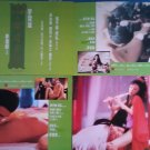 S*x and Zen 玉蒲團之偷情寶鑑 lobby cards category III