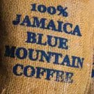 100% Jamaican Blue Mountain Coffee Roasted Beans 8 oz