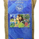 ISLAND BLUE JAMAICAN MOUNTAIN COFFEE ROASTED BEANS 10 LBS