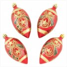 Discount Christmas Shopping: Red Egg Ornaments Set of 4