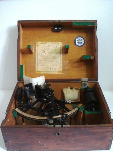 1969 Made TAMAYA  Marine Sextant - No. 25544  - MADE IN JAPAN