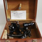 BRAND NEW -  GLH130-40 Marine Sextant - No.830785   - EXCELLENT