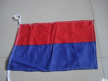 E - Naval Signal Flag - ECHO - Changing Course to Starboard - 100% COTTON
